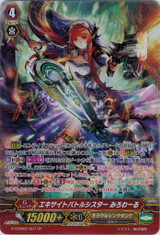 Excite Battle Sister, Miroir G-CHB02/S07 SP