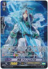 Divine Sword, Ame-no-Murakumo G-CHB02/S15 SP