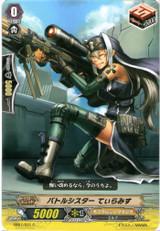 Battle Sister, Tiramisu EB07/031 C