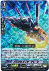 Dimensional Robo, Kaiser Grader G-CHB02/Re03