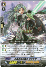 Banding Jewel Knight, Miranda RR BT14/010