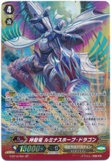Holy Dragon, Luminous Hope Dragon G-BT10/S01 SP