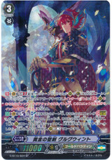 Golden Holy Sword, Gurguit G-BT10/S04 SP
