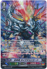 Frenzy Emperor Dragon, Gaia Death Parade G-BT10/S10 SP