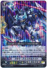 Blau Dunkelheit G-BT10/Re04 RRR