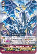 Holy Dragon, Attract Rune Dragon G-BT10/023 R