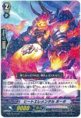 Heat Elemental, Bowbo G-BT10/044 R