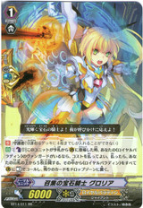 Summoning Jewel Knight, Gloria RR BT14/011