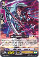 Knight of Selection, Fergus G-BT10/049 C