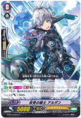 Knight of Rebellious Spirit, Aldan G-BT10/051 C