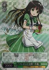 Present Exchange Chiya GU/WE26-009 SP