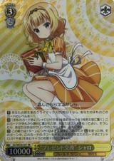 Present Exchange Syaro GU/WE26-001 RR Foil