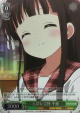 Chiya, Precious Best Shot GU/WE26-014 U Foil