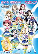 Love Live! Sunshine Booster BOX