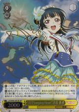 Aozora Jumping Heart Yoshiko Tsushima LSS/W45-001SP SP