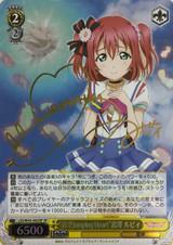 Aozora Jumping Heart Ruby Kurosawa LSS/W45-002SP SP