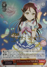 Aozora Jumping Heart Riko Sakurauchi LSS/W45-034SP SP