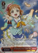 Aozora Jumping Heart Chika Takami LSS/W45-035SP SP