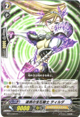 Linking Jewel Knight, Tilda R BT14/022
