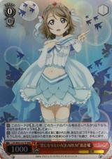 Koi ni Naritai AQUARIUM You Watanabe LSS/W45-037R RRR