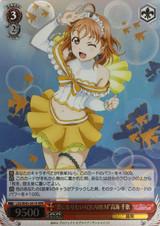 Koi ni Naritai AQUARIUM Chika Takami LSS/W45-041R RRR