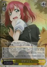 Ruby Kurosawa LSS/W45-009S SR