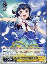 Aozora Jumping Heart Yoshiko Tsushima LSS/W45-001 RR