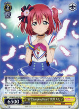 Aozora Jumping Heart Ruby Kurosawa LSS/W45-002 RR