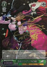 Haru & Milady - NOIR P5/S45-027SP SP