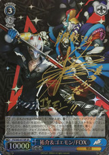 Yusuke & Goemon - FOX P5/S45-077SP SP