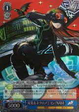 Futaba & Necronomicon - NAVI P5/S45-081S SR