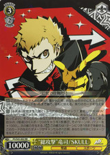 All-Out Attack Ryuji - SKULL P5/S45-002 RR