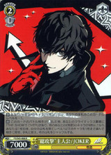 All-Out Attack Protagonist - JOKER P5/S45-006 R