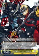 Ryuji & Captain Kid - SKULL P5/S45-007 R