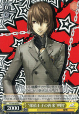Return of the Detective Prince Akechi P5/S45-010 U