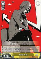 Goro Akechi P5/S45-014 C