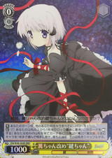 "Kagari-chan, or Rather ""Key-chan"" RW/W48-004R RRR"