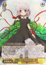 Kazamatsuri Academy High School Kagari RW/W48-008S SR