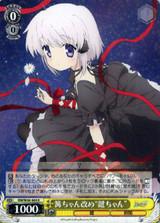"Kagari-chan, or Rather ""Key-chan"" RW/W48-004 R"