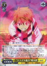 Rewrite Ability Kotarou RW/W48-009 R