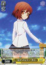 Passing the Memory Stick Inoue RW/W48-011 U