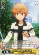 Kotarou, Buying Canned Coffee RW/W48-013 U