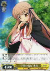 Witch of the Academy Akane RW/W48-016 U