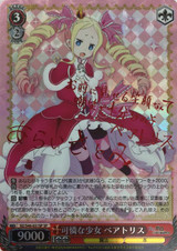 Beatrice, Lovely Girl RZ/S46-031SP SP