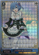 Rem, Blue-Haired Maid RZ/S46-060SP SP