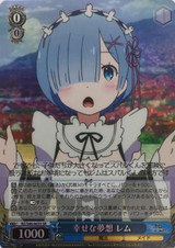 Rem, Happy Dream RZ/S46-063S SR