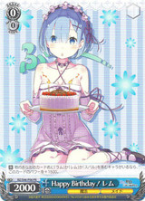 Rem, Happy Birthday! RZ/S46-P06 PR
