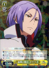 Julius, Best Knight RZ/S46-006 R