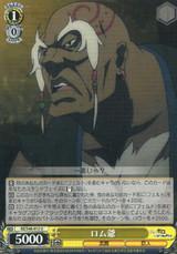 Old-Man Rom RZ/S46-012 U