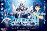 G Legend Deck 3 The Blaster Aichi Sendou